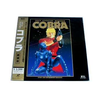 Cobra - Laser Disc du film de Cobra