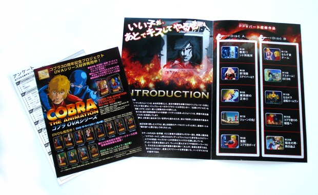 Cobra - DVD promotionnel 2010 - Notice