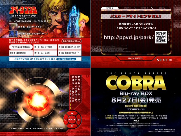 Cobra - DVD promotionnel 2010 - Captures