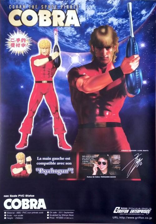 Space Cobra affiche française Figurine Griffon