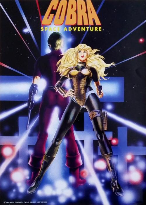Cobra Space Adventure - affiche française VHS