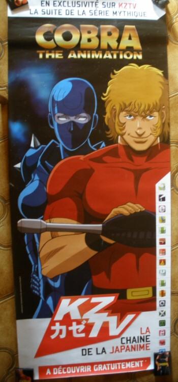 Cobra Space Adventure - affiche française Kaze