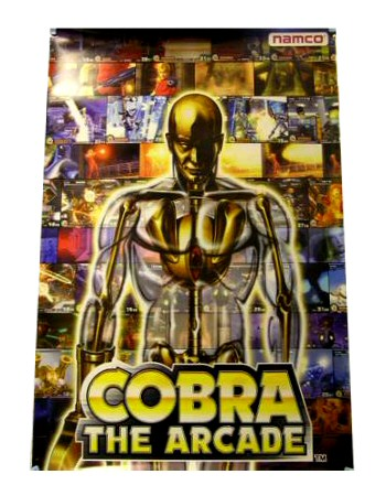 Space Cobra affiche japonaise Borne Cobra The Arcade