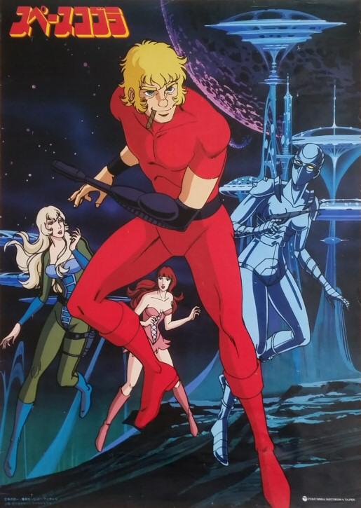 Space Adventure Cobra affiche japonaise série télé 1982