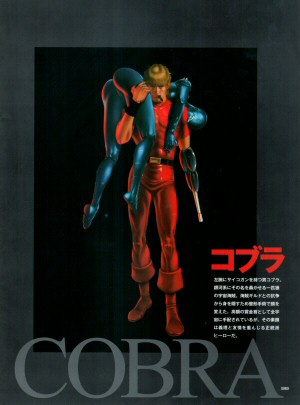 Artworks of Cobra the Space Pirate (2019) - Cobra