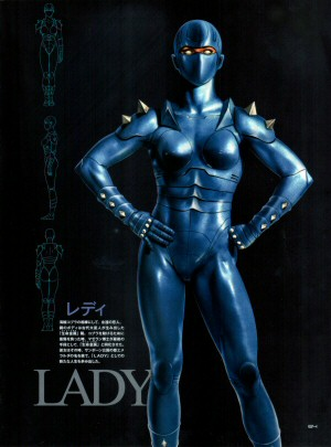 Artworks of Cobra the Space Pirate (2019) - Lady