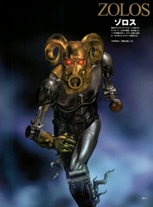 Artworks of Cobra the Space Pirate (2019) - Zolos