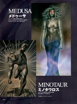 Artworks of Cobra the Space Pirate (2019) - Medusa & Minotaur