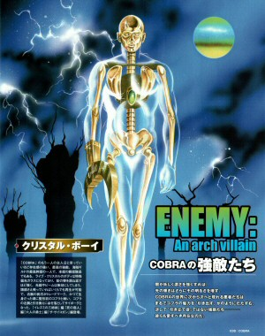 Ouvrage Cobra Dissection (2015) - Enemy