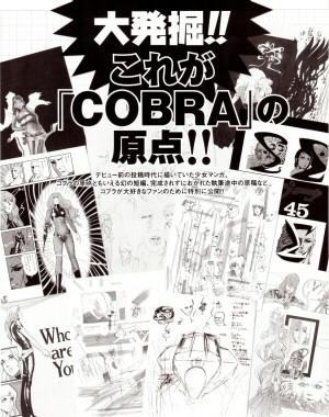 Ouvrage Cobra Dissection (2015) - Avant Cobra...
