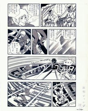 Ouvrage Cobra Dissection 2 (2019) - L'homme d'Or, récit original 1978