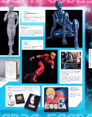 Ouvrage Cobra Dissection 2 (2019) - Figurines, Zippo, Whisky ...