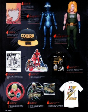 Ouvrage Cobra Dissection 2 (2019) - Goodies divers