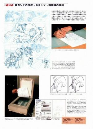 Buichi Terasawa - Digital Manga Masters Guide  (1999) - Introduction 2