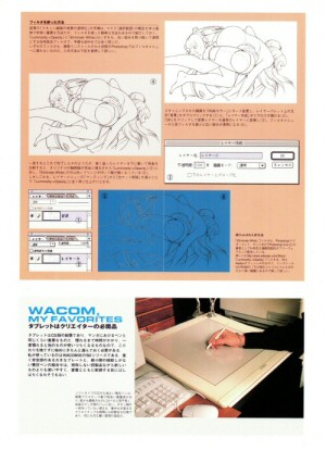 Buichi Terasawa - Digital Manga Masters Guide  (1999) - Introduction 3