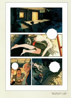 Buichi Terasawa - Digital Manga Masters Guide  (1999) - Introduction 6