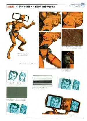 Buichi Terasawa - Digital Manga Masters Guide  (1999) - Drawing and Painting 3