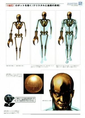 Buichi Terasawa - Digital Manga Masters Guide  (1999) - Drawing and Painting 4