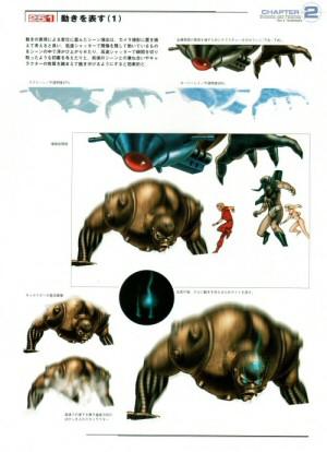 Buichi Terasawa - Digital Manga Masters Guide  (1999) - Drawing and Painting 5