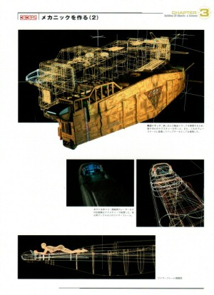 Buichi Terasawa - Digital Manga Masters Guide  (1999) - Création 3D 4