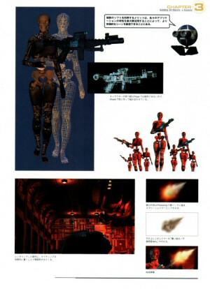 Buichi Terasawa - Digital Manga Masters Guide  (1999) - Création 3D 6