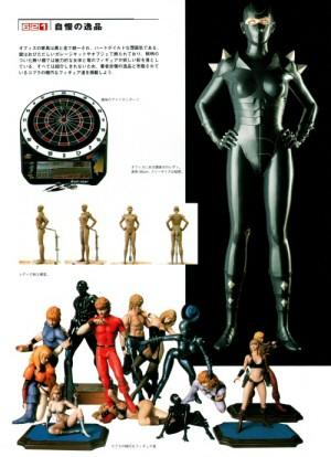 Buichi Terasawa - Digital Manga Masters Guide  (1999) - résines, Lady...