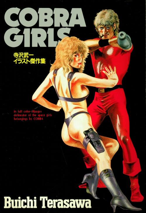 Artbook Cobra Girls 1 - Couverture (1988)