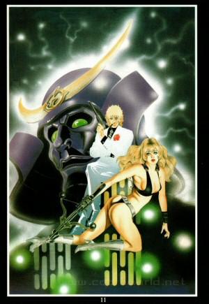 Artbook Cobra Girls 1 (1988) - Salamandar