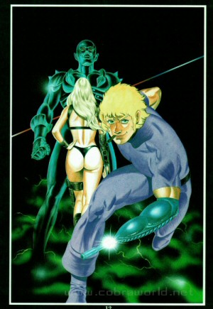 Artbook Cobra Girls 1 (1988) - Blacksword Zero