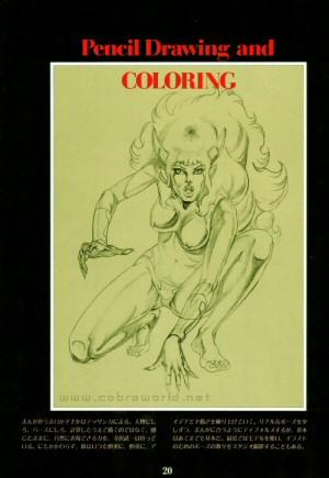 Artbook Cobra Girls 1 (1988) - Crayonné de Rajaki