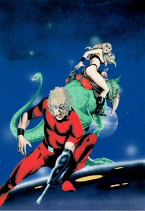 Artbook Cobra Girls 1 (1988) - Cobra & Dominique