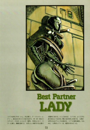 Artbook Cobra Girls 1 (1988) - Lady