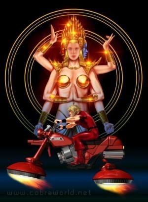 Artbook Cobra Girls 2 (1997) - La déesse Ahura Mazda