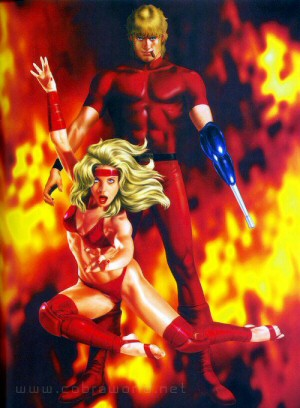 Artbook Cobra Girls 2 (1997) - Amazone