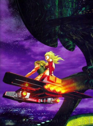 Artbook Cobra Girls 2 (1997) - Cobra et Emeralda