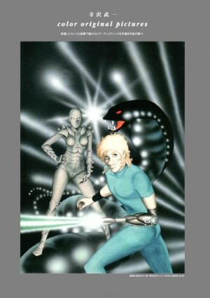 Ouvrage Cobra the Illumination (2018) - Illustration originale
