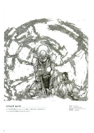 Ouvrage Cobra the Illumination (2018) - Tribute - Imamura Seiya