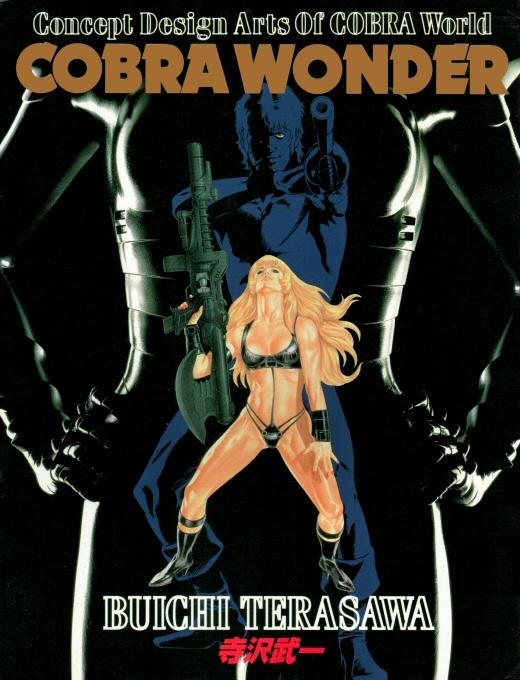 Artbook Cobra Wonder - Couverture (1997)