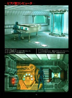 Artbook Cobra Wonder (1997) - Intérieur du Turtle