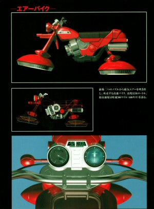 Artbook Cobra Wonder (1997) - L'Air Bike