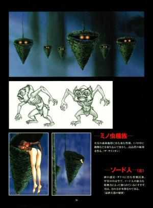 Artbook Cobra Wonder (1997) - Etranges créatures