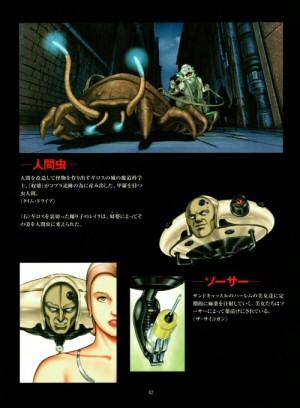 Artbook Cobra Wonder (1997) - Transformations & drogues