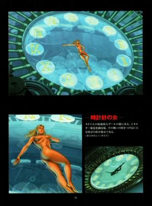 Artbook Cobra Wonder (1997) - Femme-horloge