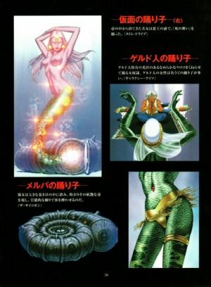 Artbook Cobra Wonder (1997) - Femmes-reptiles