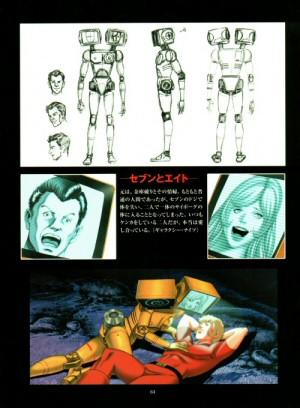 Artbook Cobra Wonder (1997) - Seven+Eight
