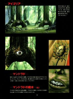 Artbook Cobra Wonder (1997) - Faunes et Flores 1