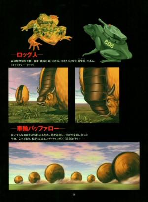 Artbook Cobra Wonder (1997) - Faunes et Flores 2
