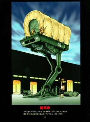 Artbook Cobra Wonder (1997) - des chariots avec des jambes...