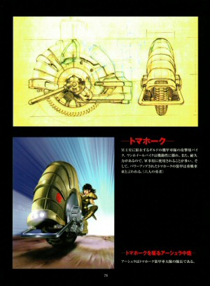 Artbook Cobra Wonder (1997) - la moto 'Tomahawk'