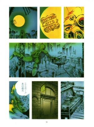 Artbook Cobra Wonder (1997) - Bara